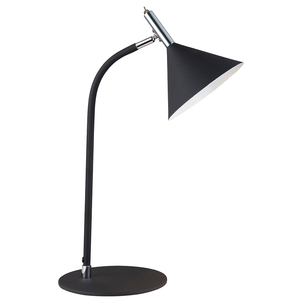 Halo Design Nysø Bordlampe Sort/Krom